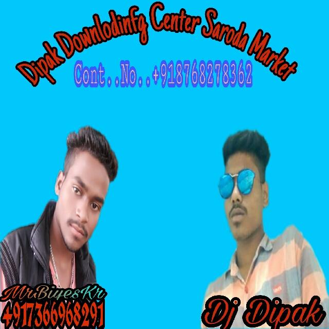 Piwea Dawa Ra Moka Hadiya _Super Hits Dhamaka_Original CD Rip.mp3