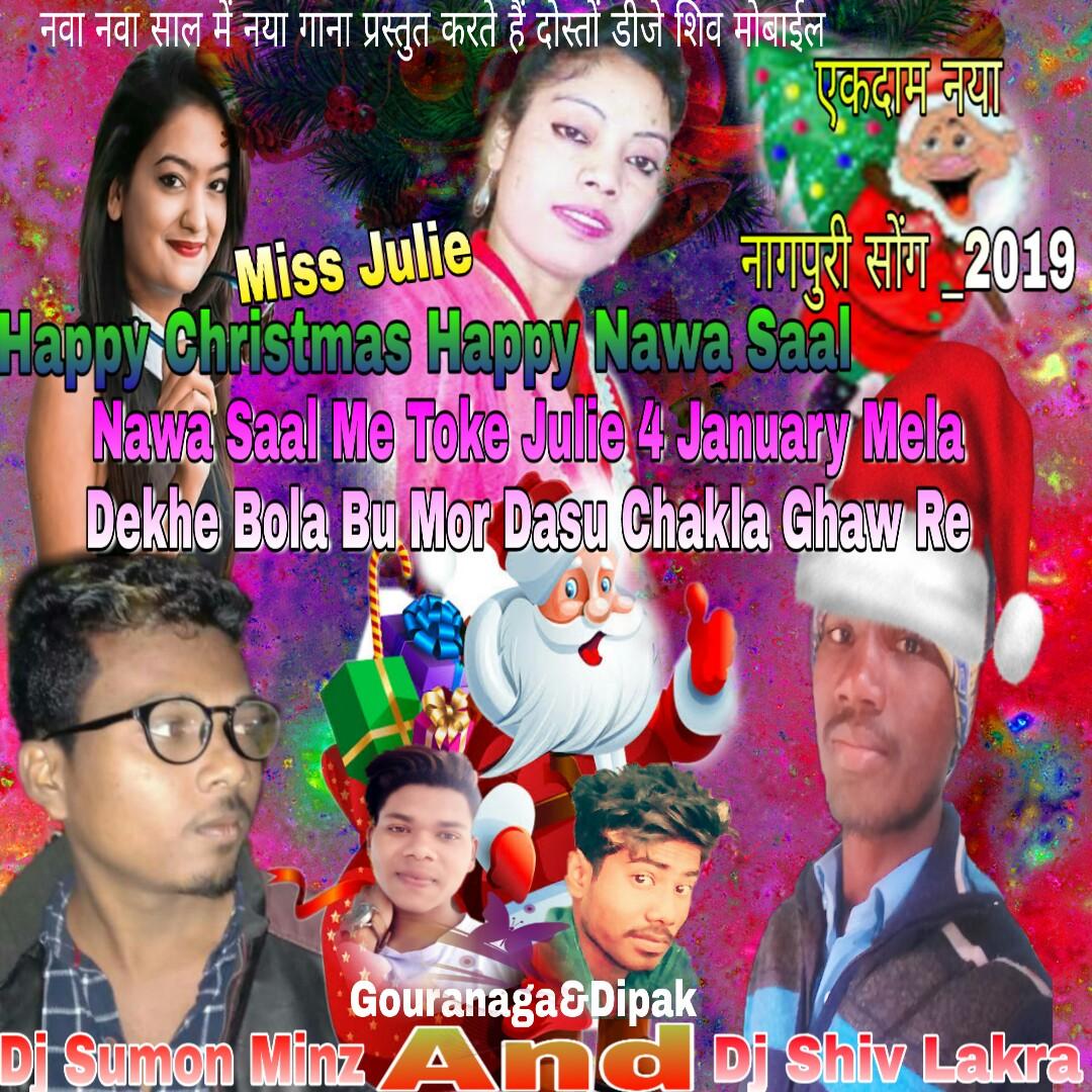 Dele Dhoka Gori Moka Re.   No Voice Tag.mp3