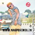 Sikwa Nahi Dila To Nahi Nasib me Guiya Toi Rahis Hi Nahi.mp3