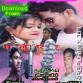 वाली गईया Shikni Wali Guiya Singer_Chhotelal_Oraon.mp3