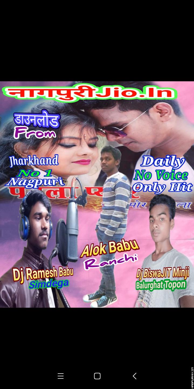 Tor Tirchi Nagar Kar Delak Ghayal O Ama Singer- Sajjad Banwari.mp3