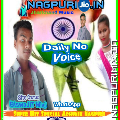 Guiya Mor First Class Guiya Mor First class Lagise La Jhakash Re Singer_ Chunmun Chanchal.mp3