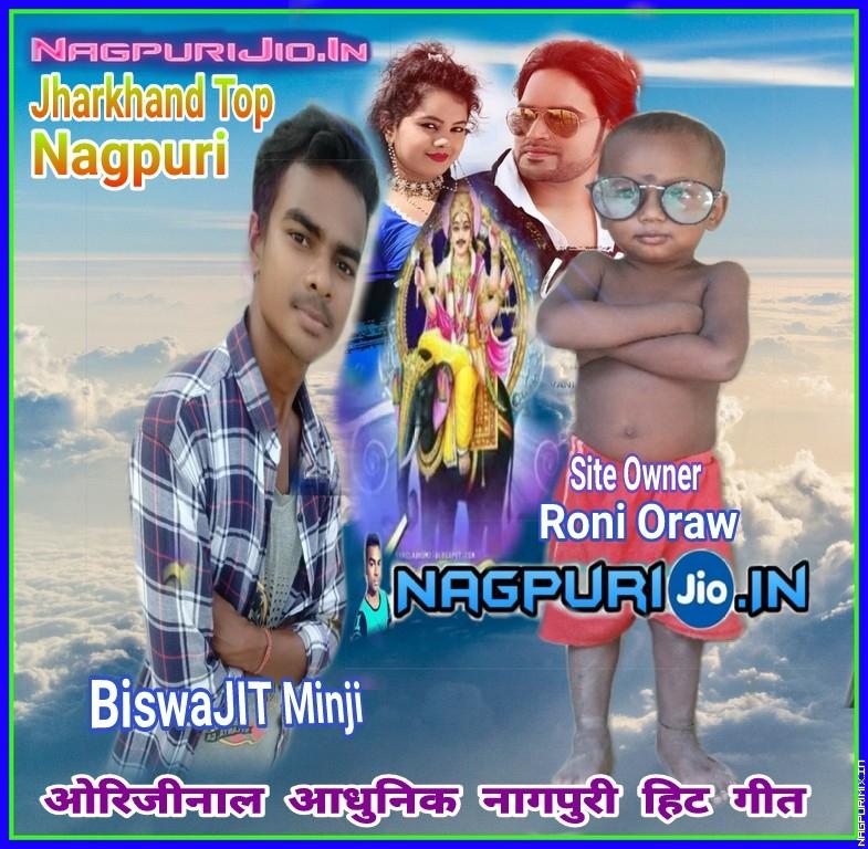 September Months Letest Nagpuri song