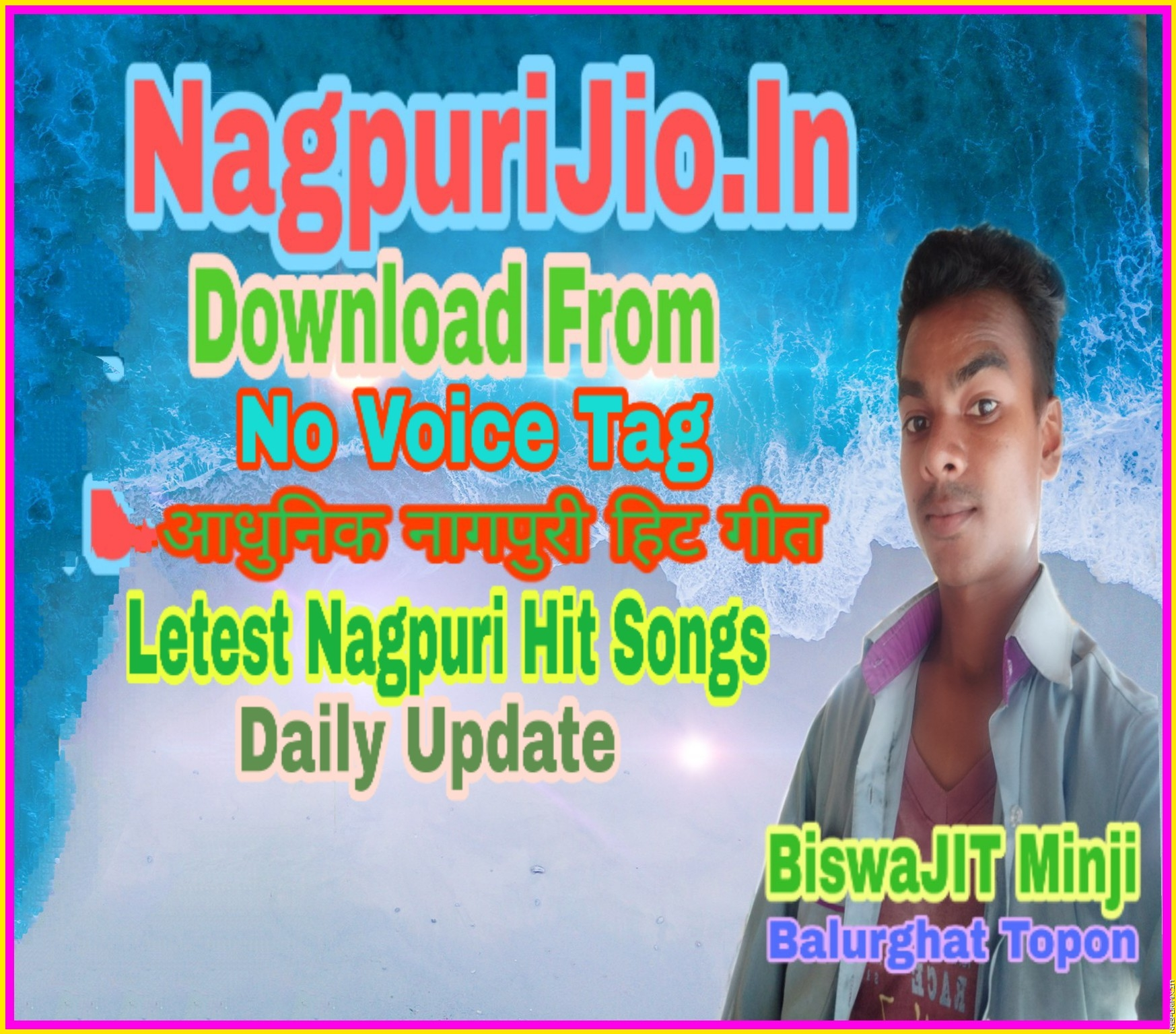 October Months Latest Nagpuri Songs